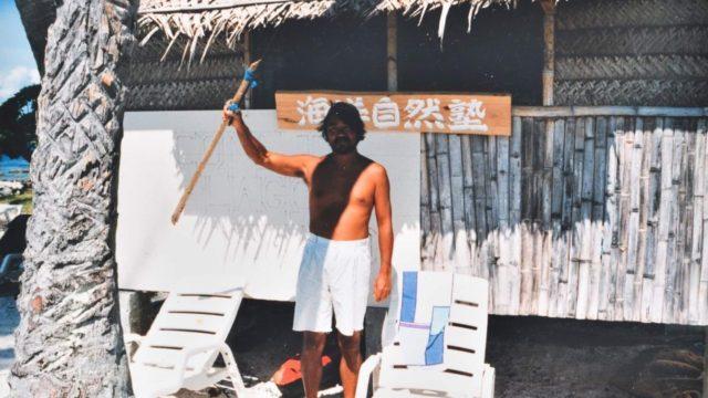 ジープ島の歴史
